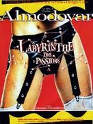 Laberinto de pasiones - French Movie Poster (xs thumbnail)