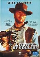 Per un pugno di dollari - DVD movie cover (xs thumbnail)