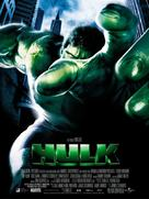 Hulk - French Movie Poster (xs thumbnail)