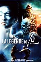Shu shan zheng zhuan - French DVD cover (xs thumbnail)