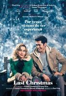 Last Christmas - Portuguese Movie Poster (xs thumbnail)