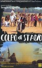 Golpe de estadio - Italian poster (xs thumbnail)