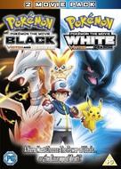 Pokemon the Movie: White - Victini and Zekrom - British DVD cover (xs thumbnail)