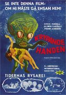 Invasion of the Saucer Men - Swedish Movie Poster (xs thumbnail)