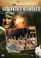 """Baa Baa Black Sheep"" - French Movie Cover (xs thumbnail)"
