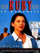 Ruby in Paradise - French Movie Poster (xs thumbnail)