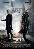 The Dark Tower - South Korean Movie Poster (xs thumbnail)