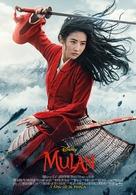 Mulan - Slovenian Movie Poster (xs thumbnail)