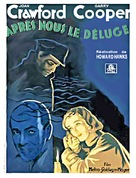 Today We Live - French Movie Poster (xs thumbnail)