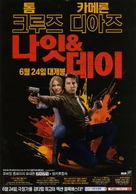 Knight and Day - South Korean Movie Poster (xs thumbnail)