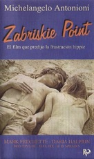 Zabriskie Point - Argentinian Movie Poster (xs thumbnail)