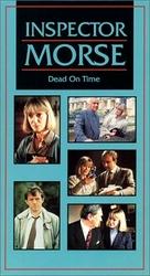"""Inspector Morse"" - British VHS movie cover (xs thumbnail)"
