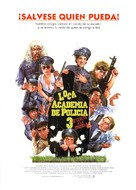 Police Academy 3: Back in Training - Spanish Movie Poster (xs thumbnail)