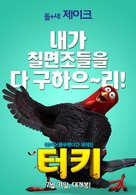 Free Birds - South Korean Movie Poster (xs thumbnail)