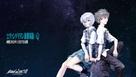 Evangelion Shin Gekijôban: Kyu - Japanese Movie Poster (xs thumbnail)