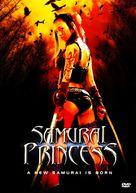 Samurai purinsesu: Gedô-hime - DVD cover (xs thumbnail)