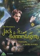 Jack and the Beanstalk: The Real Story - Danish Movie Cover (xs thumbnail)