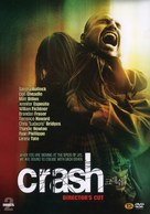 Crash - South Korean Movie Cover (xs thumbnail)