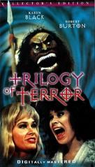 Trilogy of Terror - VHS cover (xs thumbnail)