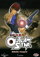 """Outlaw Star"" - Spanish Movie Cover (xs thumbnail)"