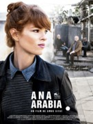 Ana Arabia - French Movie Poster (xs thumbnail)