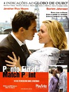 Match Point - Brazilian Movie Poster (xs thumbnail)
