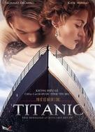 Titanic - Vietnamese Movie Poster (xs thumbnail)