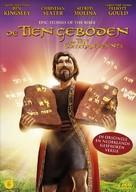 The Ten Commandments - Dutch Movie Cover (xs thumbnail)