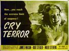 Cry Terror! - British Movie Poster (xs thumbnail)