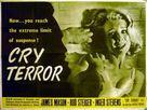 Cry Terror! - British Movie Poster (xs thumbnail)