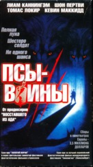 Dog Soldiers - Russian Movie Cover (xs thumbnail)