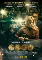 All the Money in the World - Taiwanese Movie Poster (xs thumbnail)