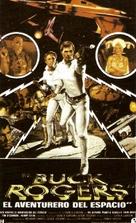 Buck Rogers - Spanish Movie Poster (xs thumbnail)