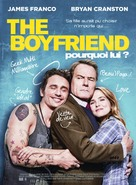 Why Him? - French Movie Poster (xs thumbnail)