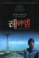 Requiem for a Dream - South Korean Movie Poster (xs thumbnail)