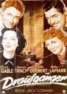 Boom Town - German Movie Poster (xs thumbnail)