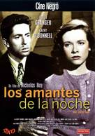 They Live by Night - Spanish DVD cover (xs thumbnail)
