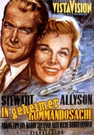 Strategic Air Command - German Movie Poster (xs thumbnail)