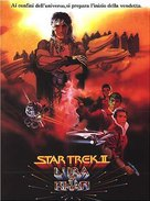 Star Trek: The Wrath Of Khan - Italian DVD movie cover (xs thumbnail)