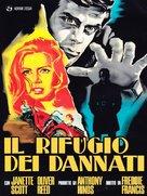 Paranoiac - Italian DVD cover (xs thumbnail)
