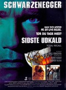 Total Recall - Danish Movie Poster (xs thumbnail)