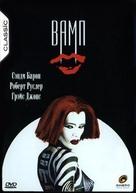 Vamp - Russian Movie Cover (xs thumbnail)