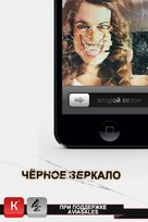 """Black Mirror"" - Russian Movie Poster (xs thumbnail)"