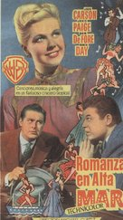 Romance on the High Seas - Spanish Movie Poster (xs thumbnail)