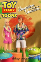 Hawaiian Vacation - Movie Poster (xs thumbnail)