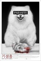Parasite - poster (xs thumbnail)