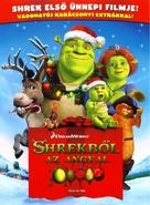Shrek the Halls - Hungarian Movie Cover (xs thumbnail)