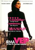 Irma Vep - Movie Cover (xs thumbnail)