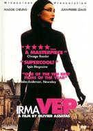 Irma Vep - Movie Cover (xs thumbnail)