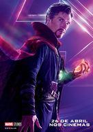 Avengers: Infinity War - Brazilian Movie Poster (xs thumbnail)